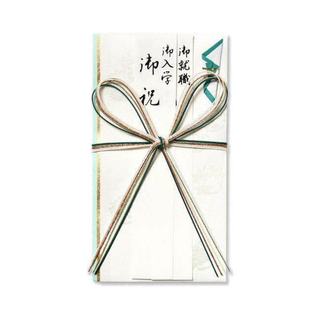 祝儀袋 御祝 彩り花丸文 御入学・合格御祝い 緑
