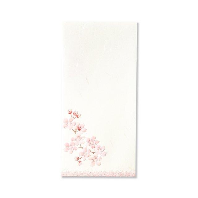 紙司撰 封筒 はるは桜