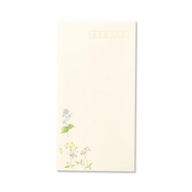 封筒 和花色々 横罫線入り