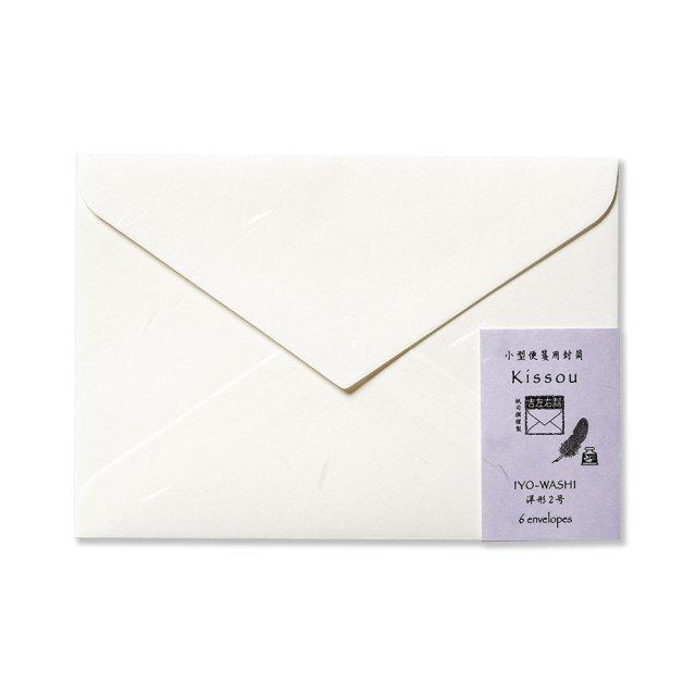 紙司撰 小型便箋用封筒 吉左右箋