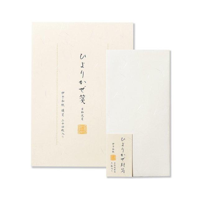 紙司撰 日和風箋 便箋/封筒セット
