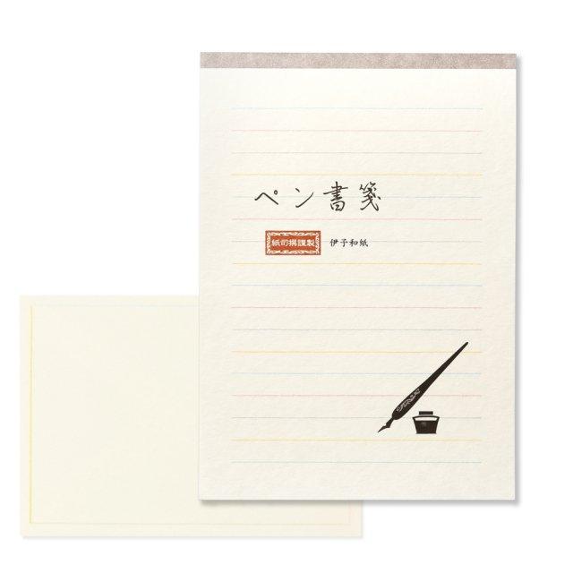 紙司撰 A5・ペン書箋 彩彩 ヨコ罫 便箋/封筒セット