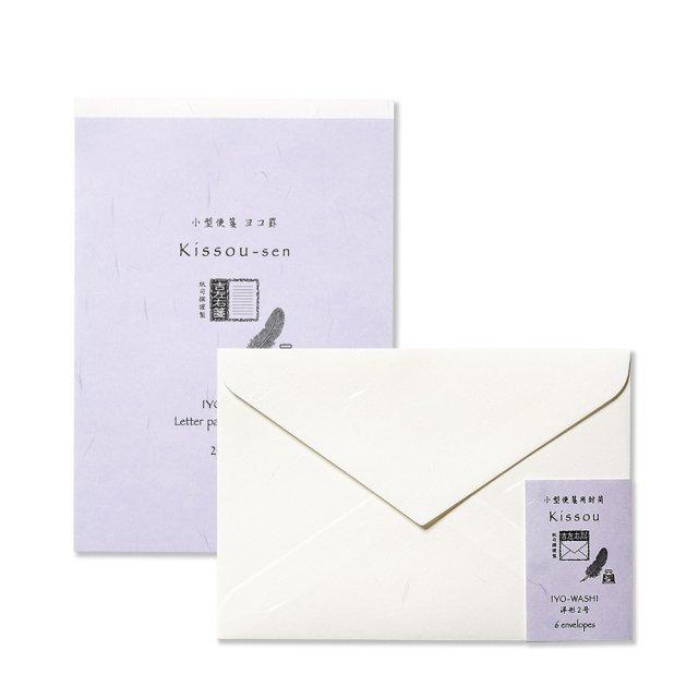 紙司撰 小型吉左右箋 便箋/封筒セット