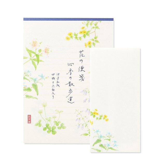 紙司撰 花の便箋 四季の散歩道・藍 便箋/封筒セット