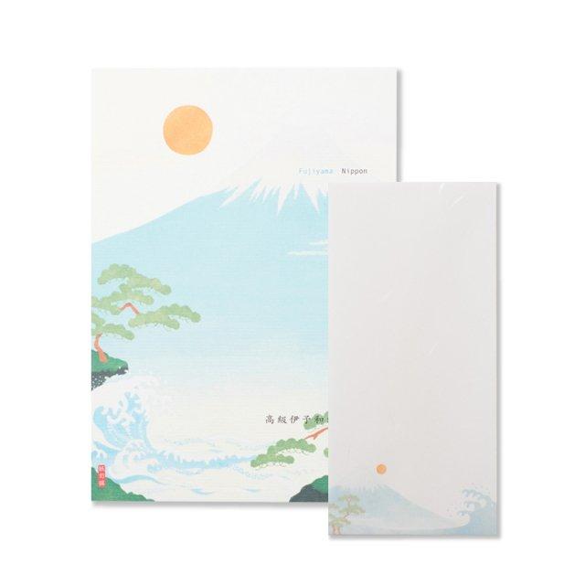 紙司撰 Fujiyama 便箋/封筒セット