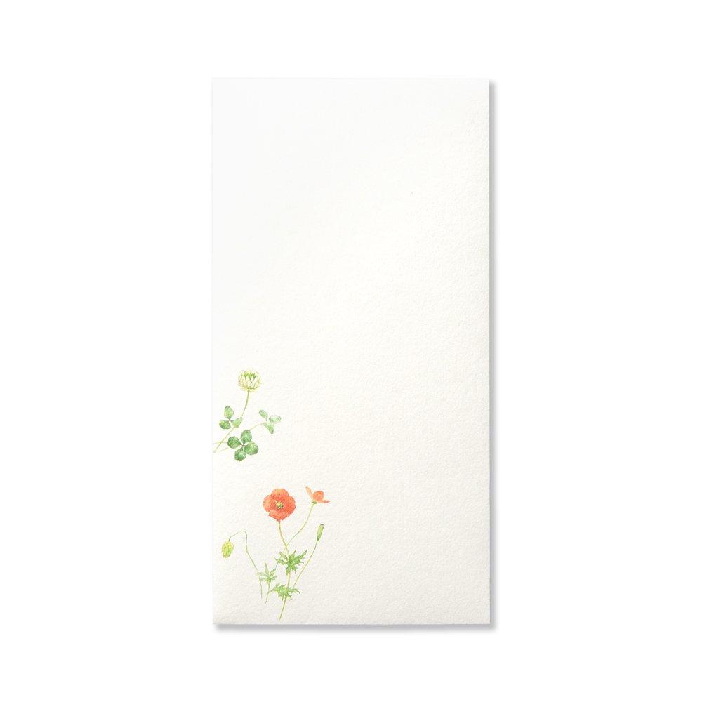 紙司撰 封筒 野花色々