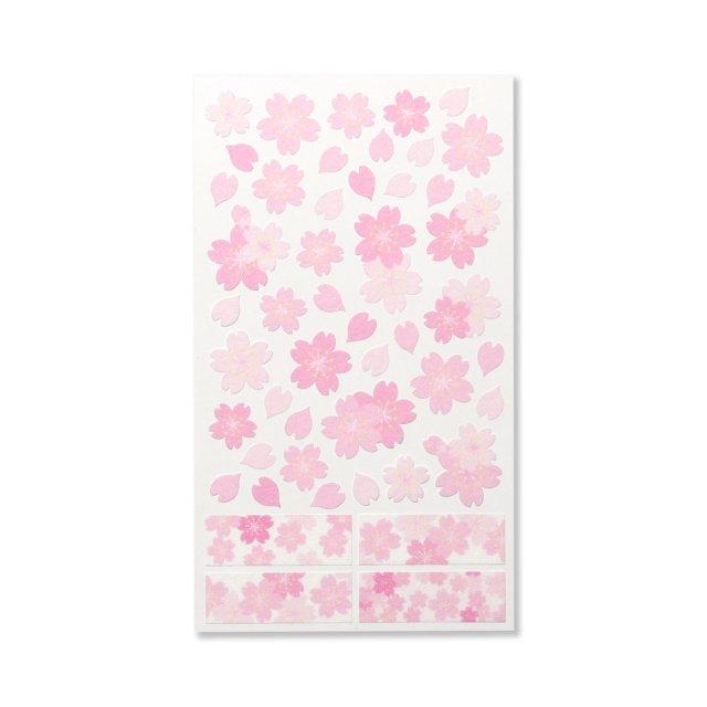 マスキングシール 桜