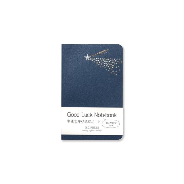 デザインノート ポケット 流れ星