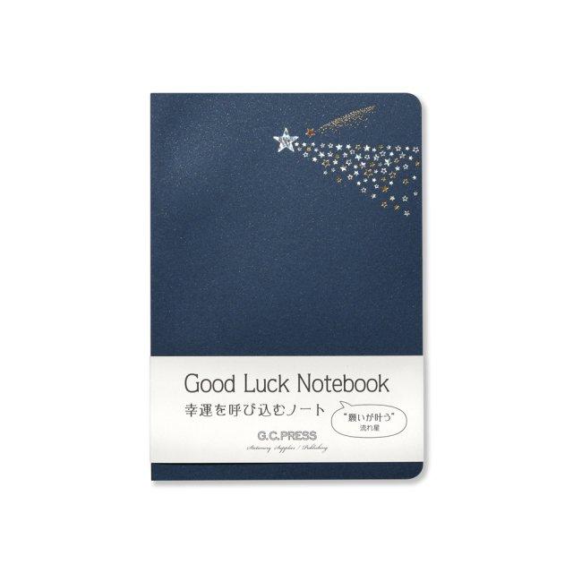 デザインノート B6 流れ星