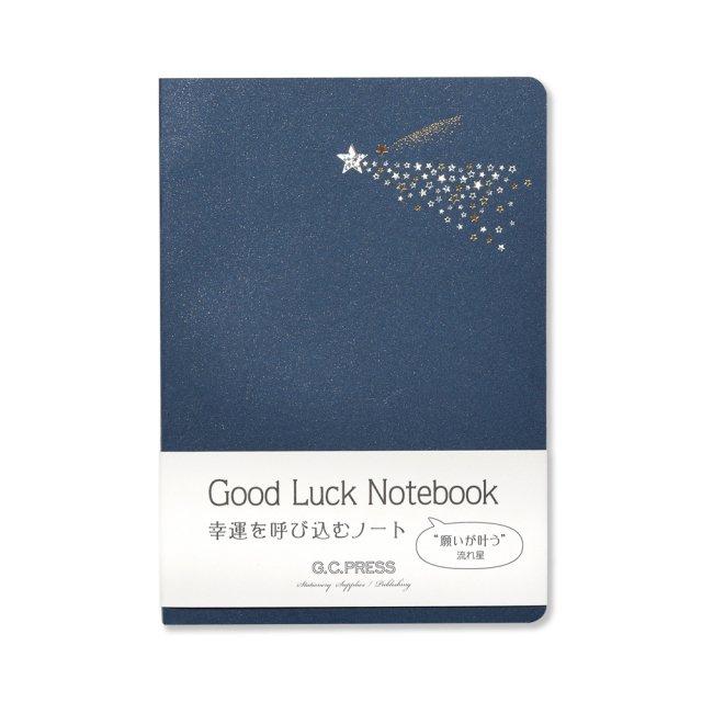 デザインノート A5 流れ星