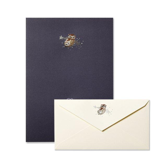 フクロウ 便箋/封筒セット