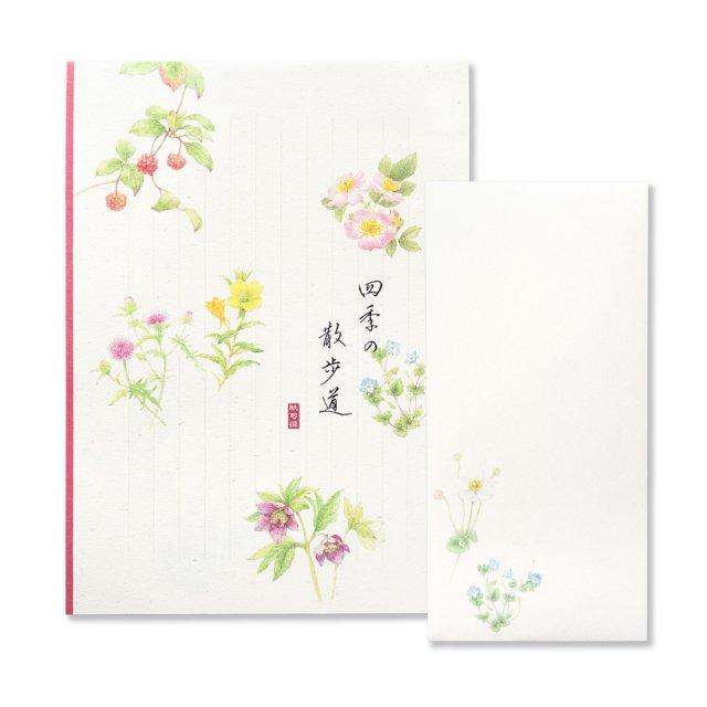 紙司撰 便箋 四季の散歩道・紅 タテ罫/紙司撰 封筒 四季の散歩道・紅