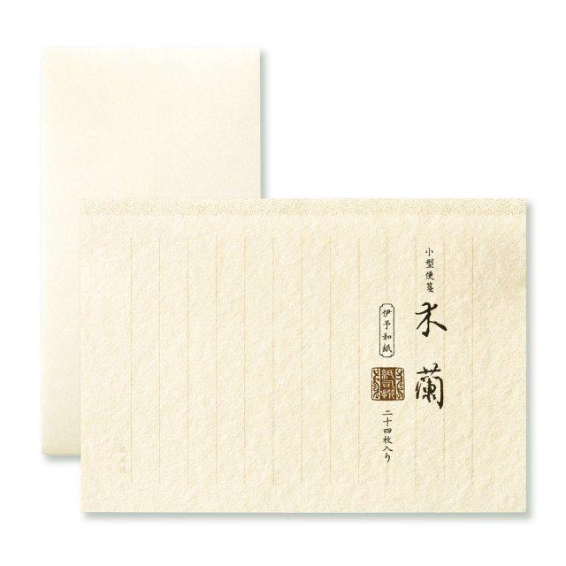 紙司撰 小型便箋 木蘭 便箋/封筒セット