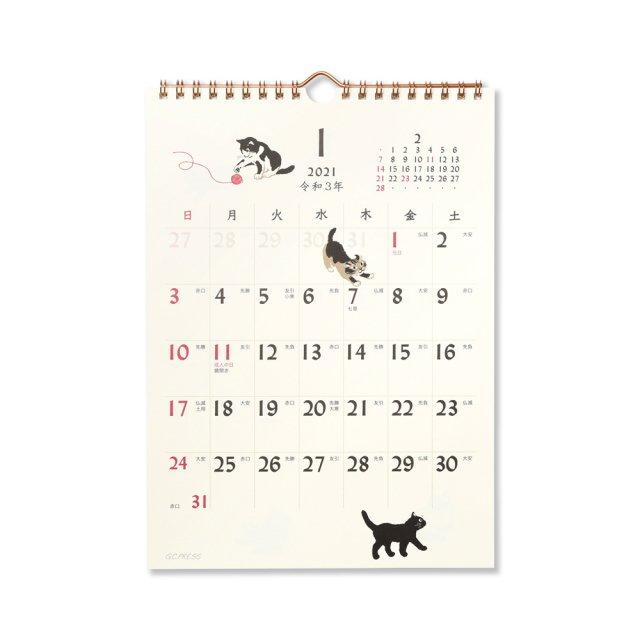 カレンダー 猫と遊ぶ 壁掛