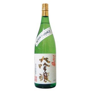 加賀鶴「大吟醸 特撰」1,800ml