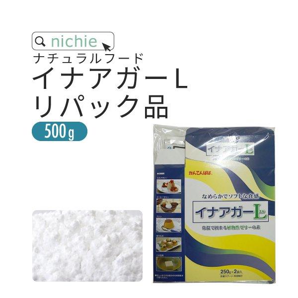 かんてんぱぱ イナアガーL 250g×2袋