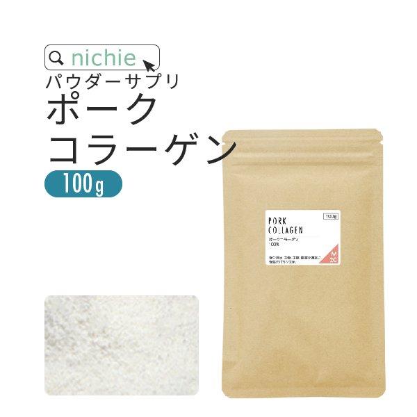豚コラーゲン粉末 100% 顆粒 100g