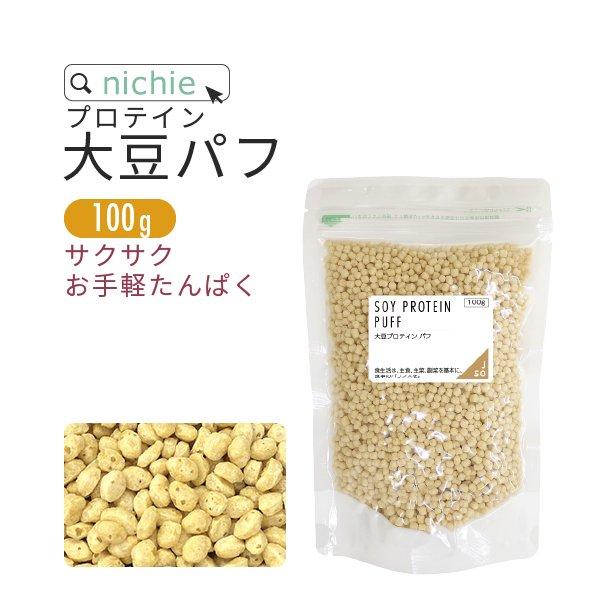 大豆プロテイン パフ 味付なし 100g