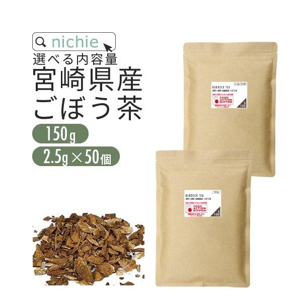 国産 ごぼう茶 深煎り焙煎 400g