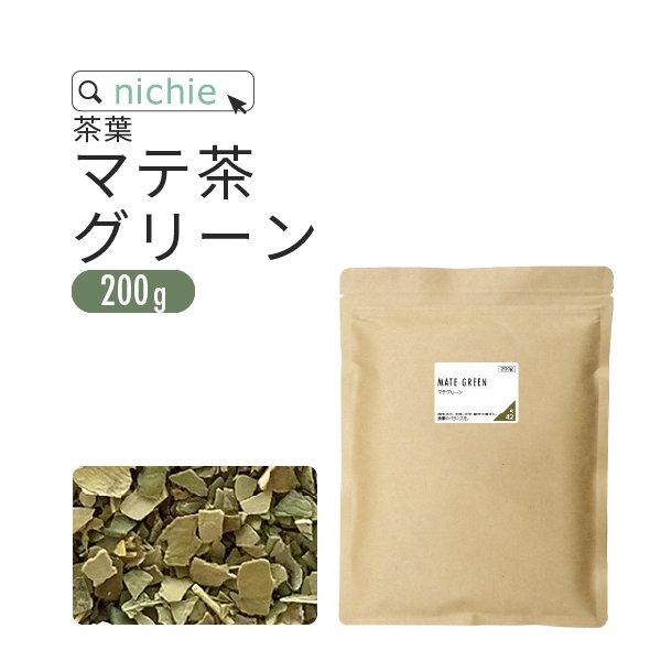 マテ茶 グリーン 400g