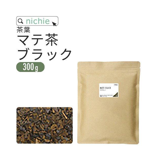 マテ茶 ブラック 400g
