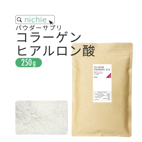コラーゲン ヒアルロン酸 パウダー<br>250g