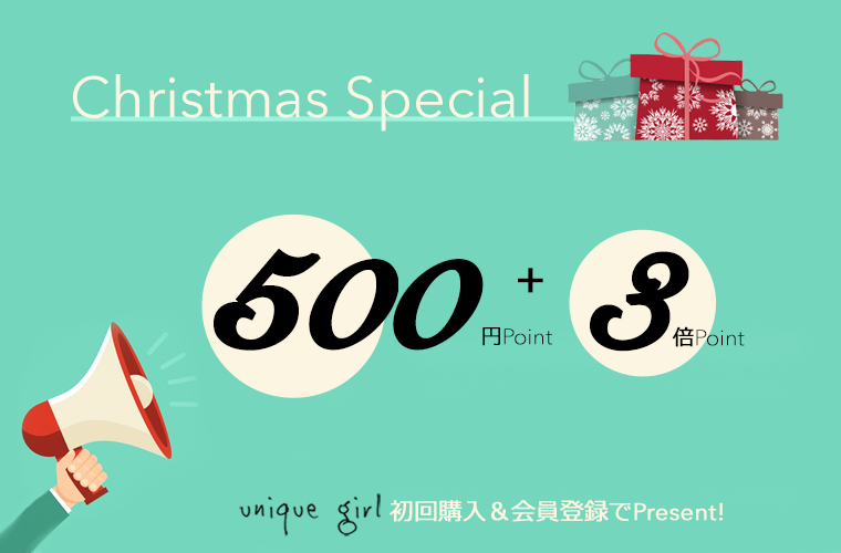 christmas-giftpoint