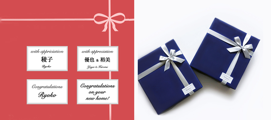 jimann's_wrapping