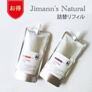《お得!》Jimann's Natural(ジマンズ ナチュラル)エコ食器洗剤 詰め替え用2個セット