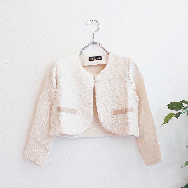 ミックスツイードジャケット / nino(ニノ) / オフホワイト / 120-130cm