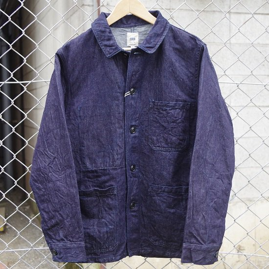 "FOB FACTORY ""F2380 denim coverall"""