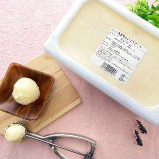 弘乳舎バニラアイスクリーム 2000ml