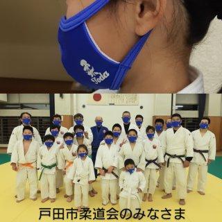 夏マスク  特注プリント付【チームオーダー】1枚 1000円 最小ロット50枚
