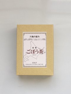 焙煎ごぼう茶 大地の恵み (ティーバック15包入り)