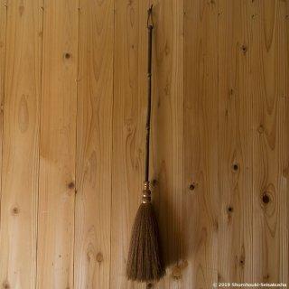 【棕櫚箒】棕櫚のはたき/黒竹柄/銅線巻(受注製作)