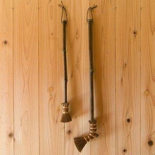【棕櫚箒】棕櫚ブラシセット・キセル型タワシとポットタワシのセット/黒竹柄/銅線巻(受注製作)