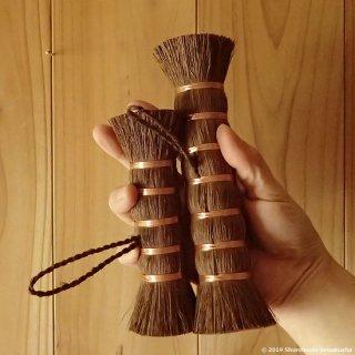【在庫のある棕櫚箒】棒束子[キリワラ]硬め/台所用/銅線巻/中太14cmまたは大19cm/在庫各1本/[C送料]