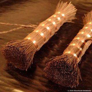 【在庫のある棕櫚箒】棕櫚棒束子[キリワラ]硬め/台所用/やや細:長さ11〜13cm、穂先直径2.5〜3.5cm/各種[B送料]