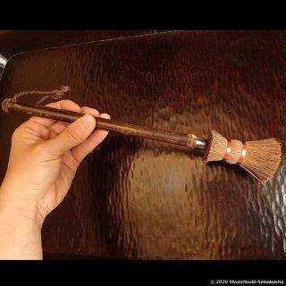 【在庫のある棕櫚箒】ポット洗い(ポットタワシ)・広口ビン底洗い/黒竹柄/[C送料]