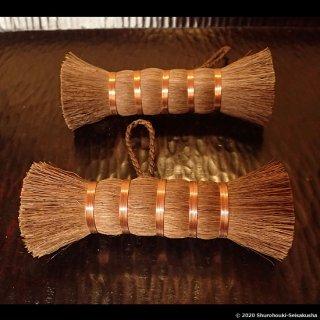 【在庫のある棕櫚箒】棕櫚棒束子[キリワラ]硬め/台所用/中太:長さ13〜14cm、穂先直径4.5cm/各種[C送料]