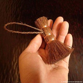【在庫のある棕櫚箒】棕櫚ブラシ/やわらかく細い棕櫚繊維だけを使用/石臼などに/[B送料]