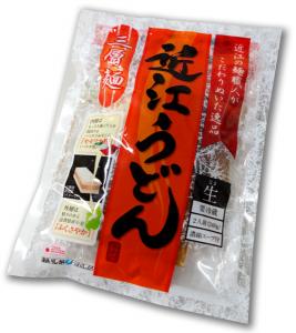 近江うどん三層麺(2食入スープ付×2パック)クール商品【滋賀県製麺工業協同組合】 ※