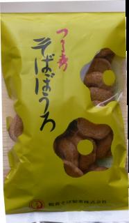 袋入そばぼうろ(3袋セット)【鶴喜そば製菓 株式会社】 ※