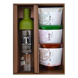 贈答品 ボトルセット(緑)【丸安茶業 株式会社】 ※