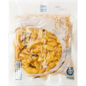 はりはり漬(3袋セット)【株式会社 丸長食品】 ※
