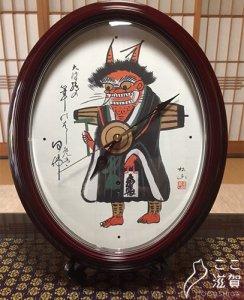 「大津絵 鬼の寒念佛」電波掛時計 【有限会社貴宝堂】