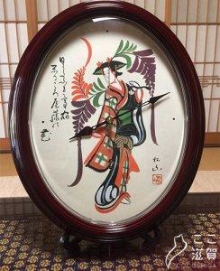 [ここ滋賀]「大津絵 藤娘」電波掛時計 【有限会社貴宝堂】