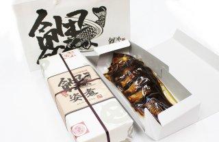 鯉の姿煮(普通サイズ) クール商品 【南郷温泉 二葉屋】 ※
