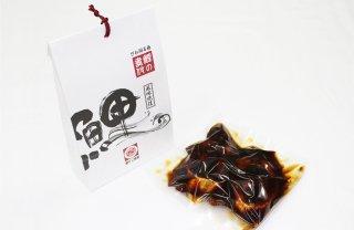 鯉の煮付(2切) クール商品 【南郷温泉 二葉屋】 ※