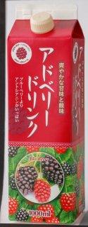 アドベリードリンク(12本入)【タカギ・フーズ株式会社】 ※